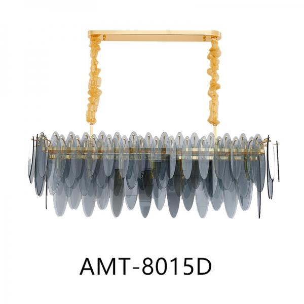 广东AMT-8015D