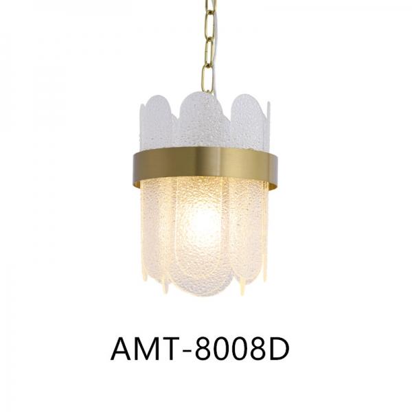 广东AMT-8008D