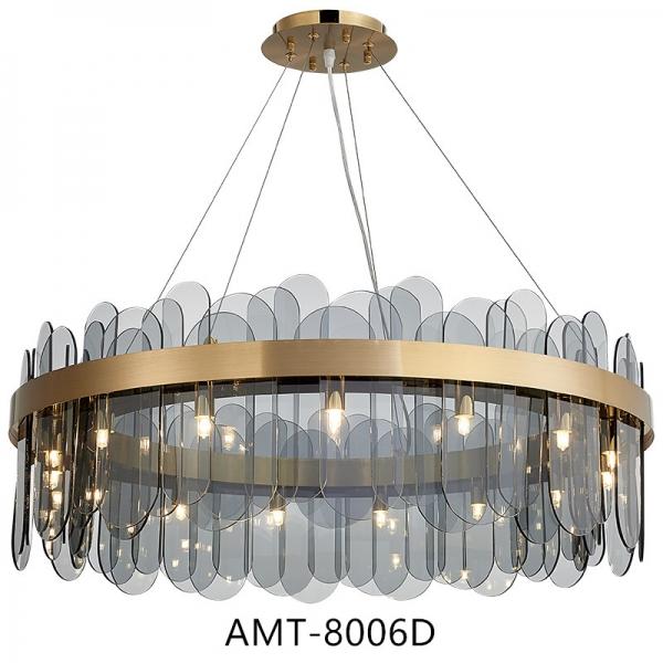 AMT-8006D
