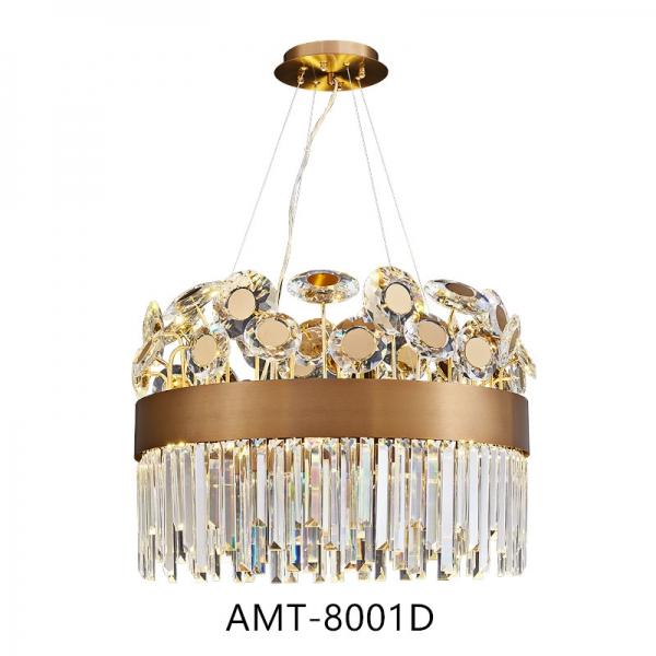 AMT-8001D